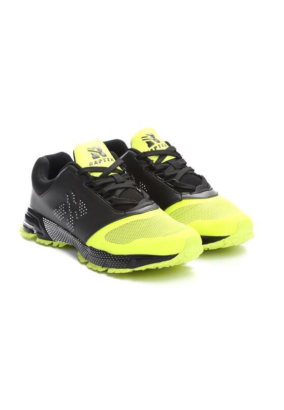 Czarno-Żółte Buty Sportowe That Game