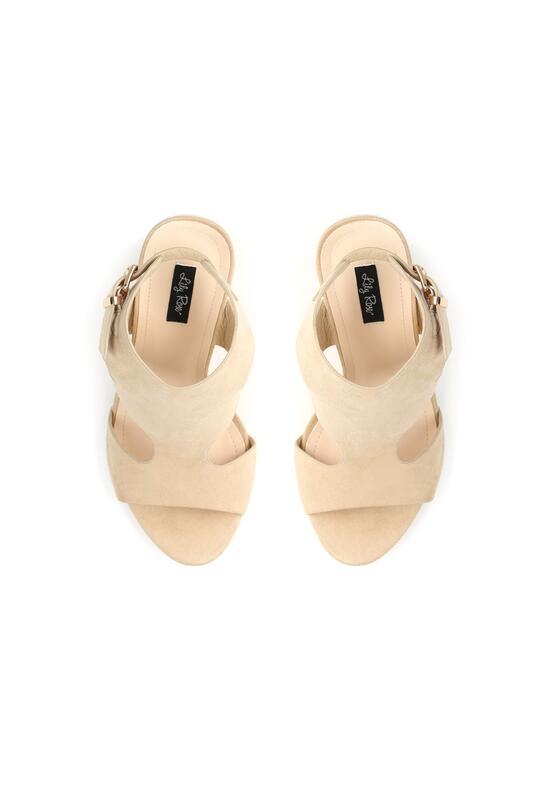 Beżowe Sandały You Are Everythiing