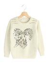 Beżowy Sweterek My Sequins Heart