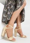 Beżowe Sandały Sabriphite